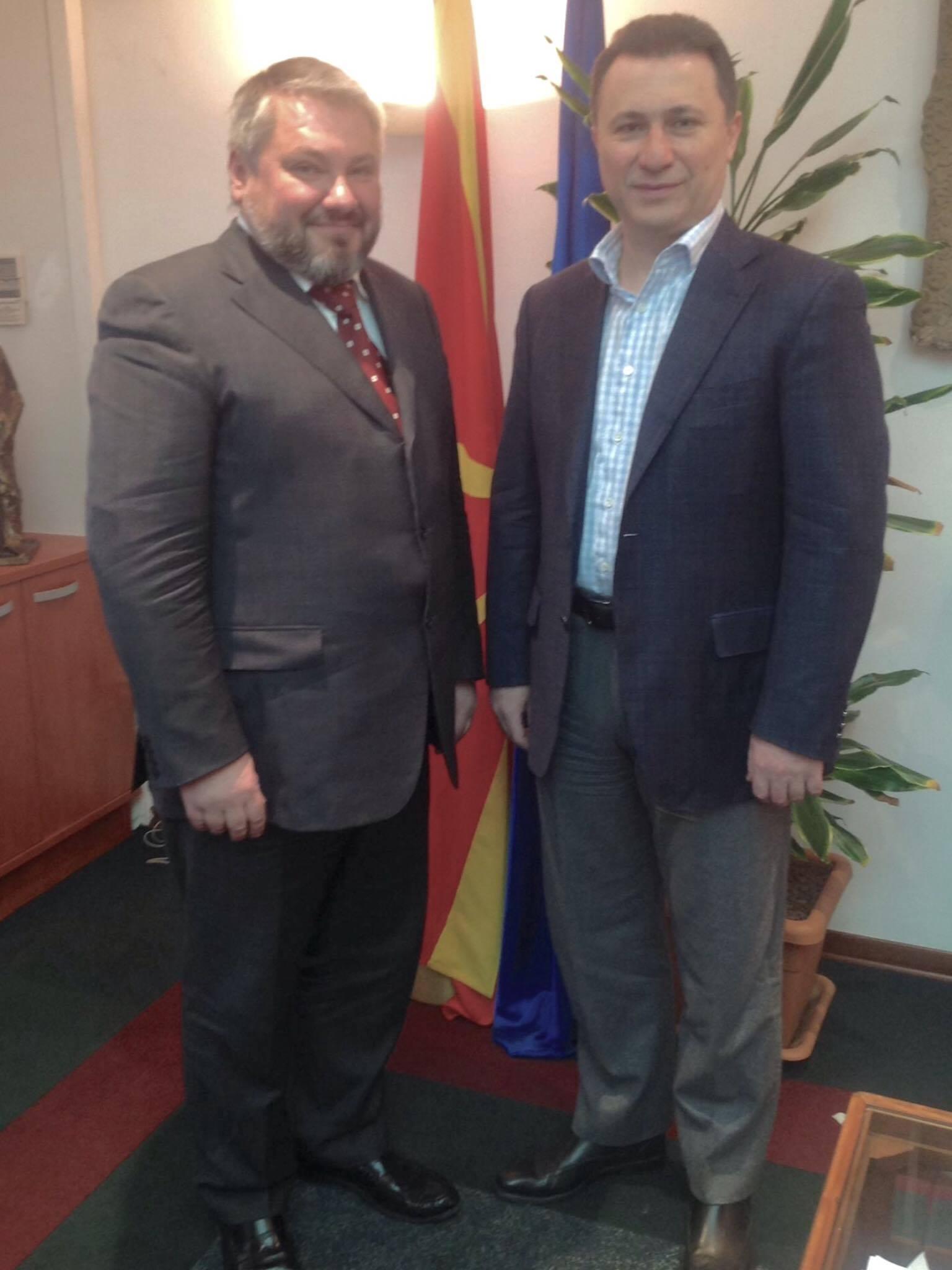 С бывшим премьер-министром Македонии Николаем Груевским