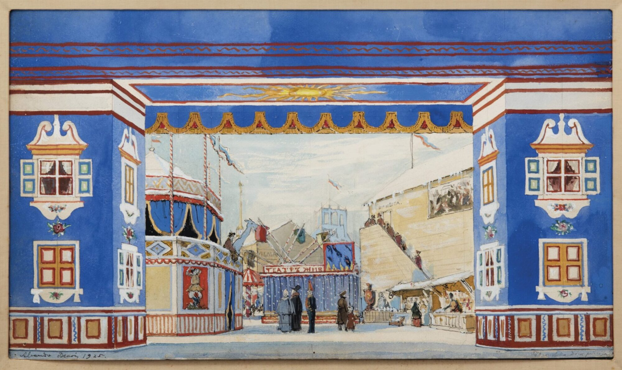 Эскиз декорации для балета «Петрушка» на музыку Игоря Стравинского