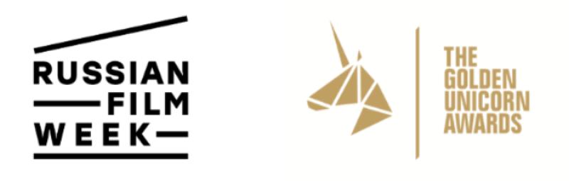Russian Film Week, The Golden Unicorn Awards