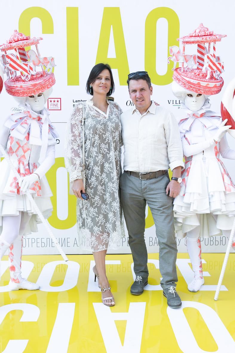 Александр Яшин с супругой